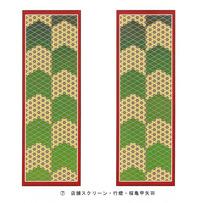 桜亀甲矢羽根01