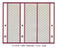八重籠目・桐板源氏香図・うるみ塗り・越前紬