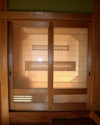 ガラス戸6.JPG