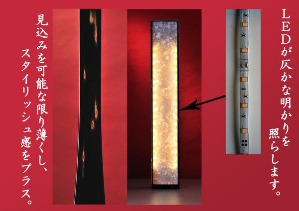 ウッドクラフト  スリット照明・明かりテーブル・和風下駄箱 価格調整